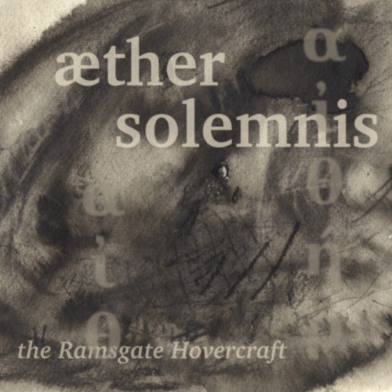 aether solemnis